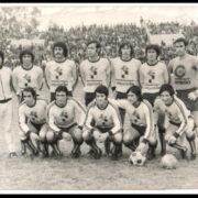 Coquimbo Unido celebra 63 años de vida, esfuerzo, fuerza y coraje